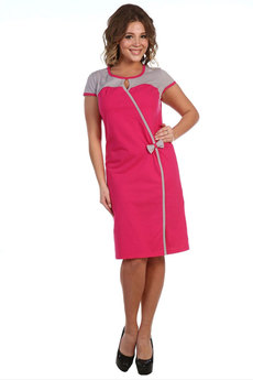 Розовое хлопковое платье ZAVI